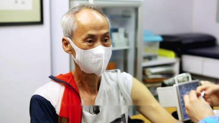 家庭医生和你谈疫苗 第一集 (林永和医生、刘浩濂医生) (2021年4月)