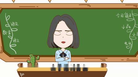 小品一家人:古诗被小学生恶搞!李白听了都想打人!