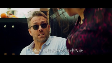 《殺手保鑣2》 - The Hitman's Wife's Bodyguard _ 电影预告 - Trailer