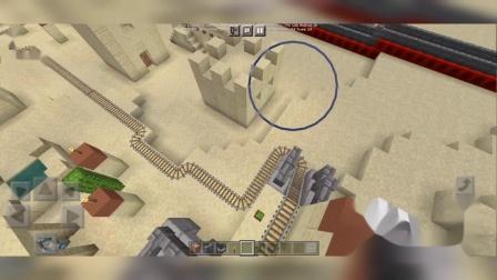 Minecraft贲喵:来看看我的成果吧!在MC世界里奋战了几天几夜,终于把远方的五个村庄正式连通!