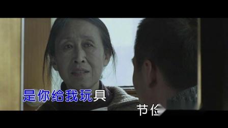 戴腾超-谢谢您妈妈(HD)