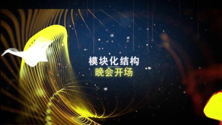 AE939 条纹粒子光线背景字幕展示晚会开场AE模板