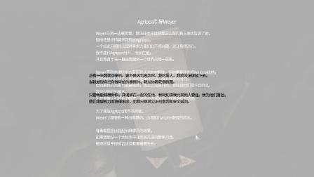 恐怖解谜【失忆症:黑暗后裔】全收集实况05教堂