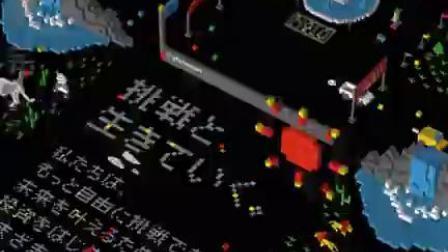 【3DM游戏网】任天堂创始人山内特别动画