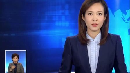 新闻联播前广告2019年10月15日
