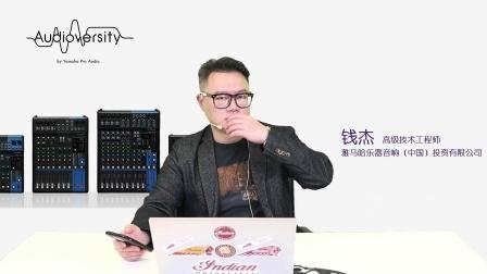 零基础通往调音之路(02)_小白调音技能基础进阶