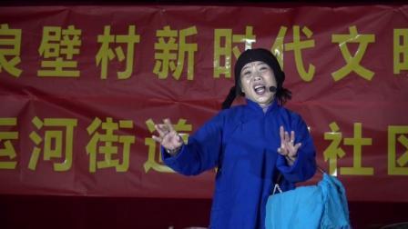 邳州九鳯园演唱团 柳琴戏《双上门》