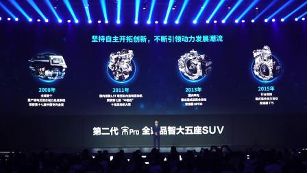 第二代宋Pro五大升级焕芯上市 售价9.28-12.78万元