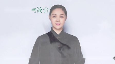 杜子逸人物简介,风水术数大师,资深心理咨询师,中医健康管理师