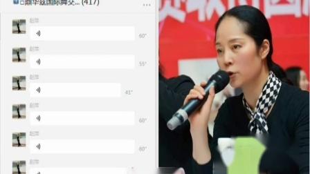 赵萍老师61《探戈节拍和音乐旋律的解读-1》(明远录制)一群…鼎华尔兹国际摩登学习交流群2021.4.14