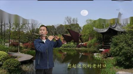 月光下的乡愁-笛子独奏-琴台乐坊