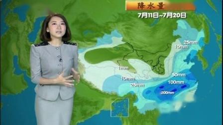 《农业气象》 20120711 15:13