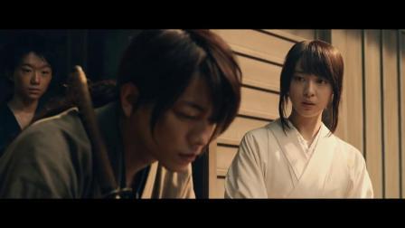 《浪客剑心终章》宣传片1