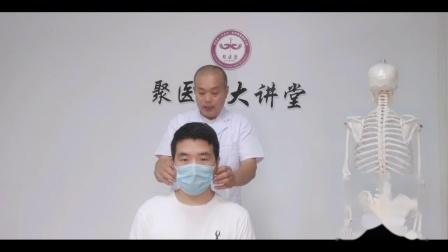 颈椎枕骨错位引起的症状以及调理手法-张荣江三分钟正骨
