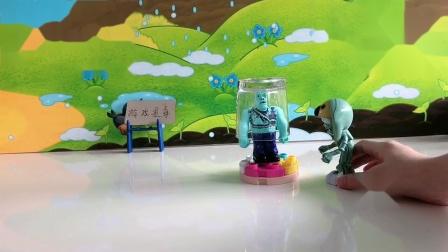 儿童玩具:僵尸被奥特曼彻底封印了