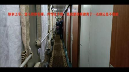 襄渝线 达万 宜万 焦柳线 鸦宜线(重庆-襄阳K358运转)随拍记录(第一期)重庆西-宜昌东段全版