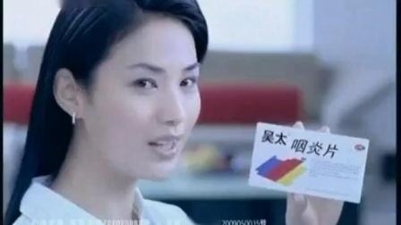 2009年11月23日央视新闻频道《朝闻天下》广告片段