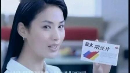 2009年11月25日央视新闻频道《朝闻天下》广告片段