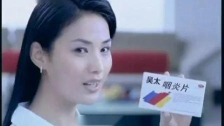 2009年11月16日央视新闻频道《朝闻天下》广告片段