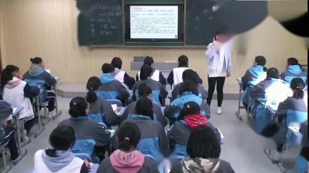 让作文走向深刻(一等奖)-高中语文优质课(2020)