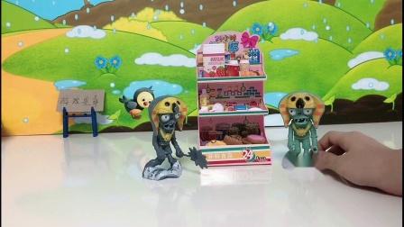 儿童玩具:僵尸的便利店开不下去了,关门大吉