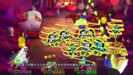 触发街机游戏决战万圣夜的各种大招技能消灭怪物得到分数.MP4