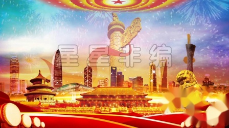 CP213 红色经典争做新时代的红孩子党建周年庆典党政背景视频素材