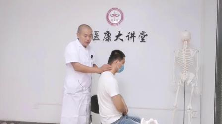 颈椎第一椎的触诊和复位手法-张荣江三分钟正骨