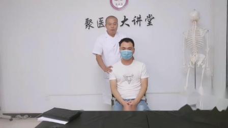 颈椎第三椎触诊以及复位手法-张荣江三分钟正骨