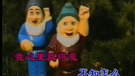 儿歌-小毛驴(原版)(小红帽)