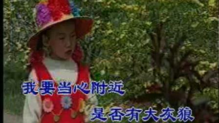 儿歌-小红帽(原版)(小红帽)