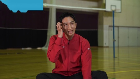 桃田贤斗搓球教学