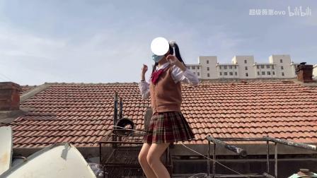 【宅舞胖次】书记舞