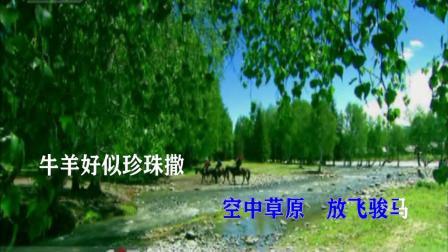 情定那拉提(演唱)云朵 福厚合成.mpg