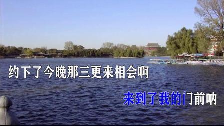 探清水河(演唱)郭德纲福厚合成.mpg