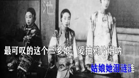 探清水河(演唱)菲儿 福厚合成.mpg