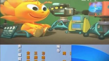 CCTV1综合频道2011包装[第一动画乐园片尾]