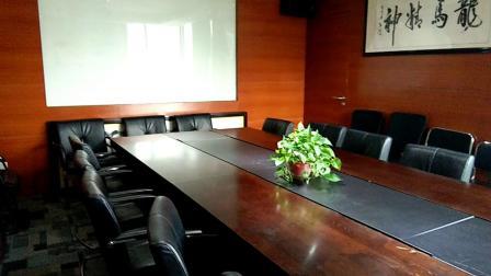 万诚律师事务所 小会议室