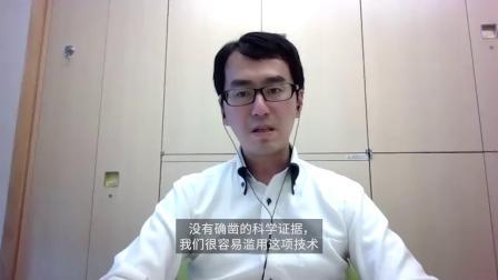 采访:杉山昌广,东京大学未来愿景研究中心