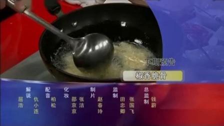 CCTV1综合频道2013包装(2011版BGM)[天天饮食片尾]