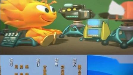 CCTV1综合频道2011包装[第一动画乐园片尾(20121214、1220)]