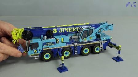 WSI Liebherr LTM 1090 'Jinert' by Cranes Etc TV