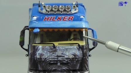 WSI Volvo FH4 'Hilker' by Cranes Etc TV