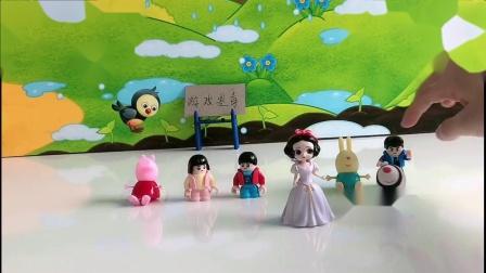 儿童玩具:班上来了转学生,很受大家的欢迎