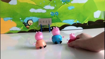 小猪佩奇跟爸爸妈妈分享学校有趣的事