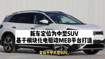 上海车展变身全球电动车展,你想看的都在这了