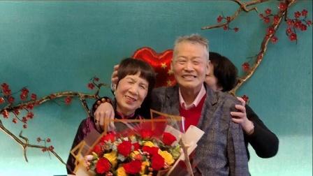 苏定夫妇52周年结婚纪念日