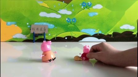 小猪佩奇:猪妈妈不相信小猪佩奇