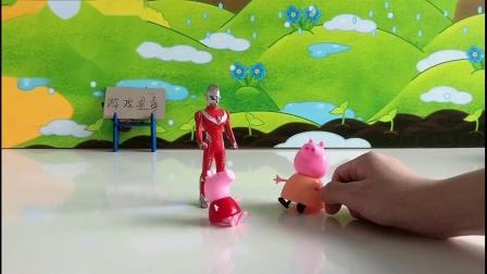 小猪佩奇:猪妈妈和小猪佩奇和好了