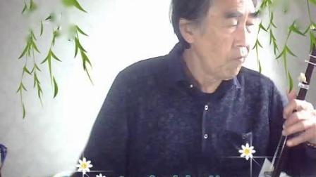 牧人乐(张鑫林曲)——赵士成演奏.wmv